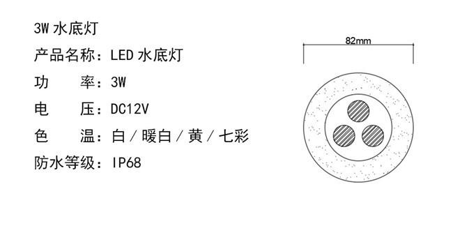 LED水底燈.jpg