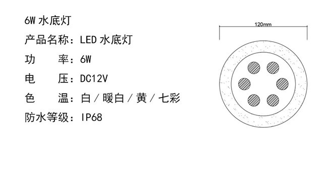 LED水底燈-(2).jpg