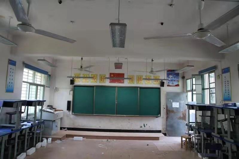校园照明|教育照明改造|全护眼照明|教室护眼灯