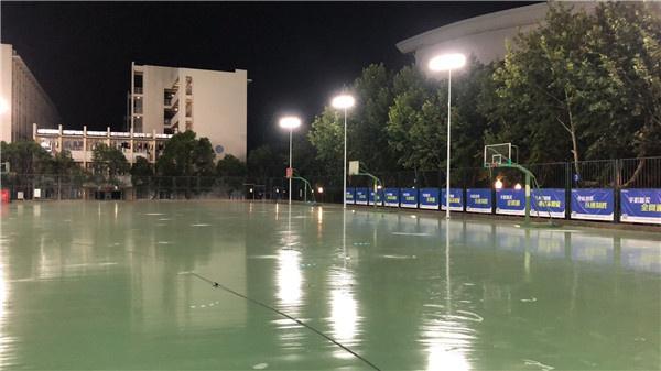 南京师范大学户外篮球场照明|场馆照明