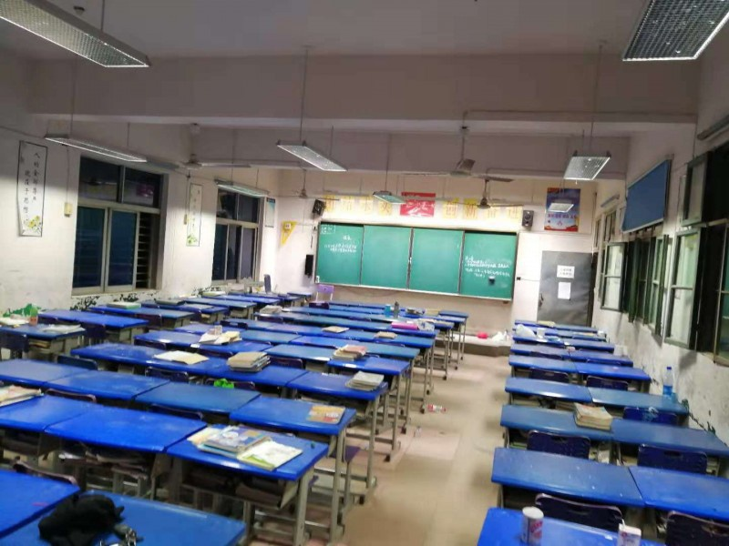 教室照明|教育照明改造|全护眼照明|教室护眼灯